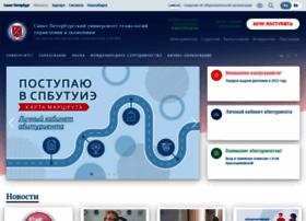 Spbume.ru thumbnail