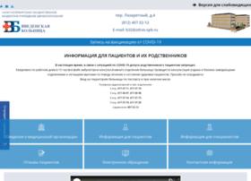 Spbvb.ru thumbnail