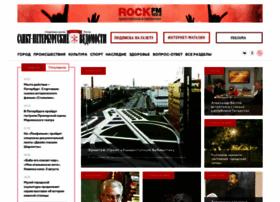 Spbvedomosti.ru thumbnail