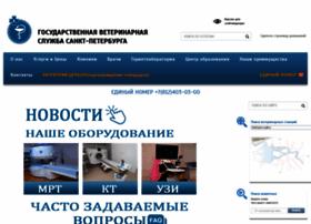 Spbvet.ru thumbnail