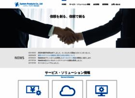Spcn.co.jp thumbnail