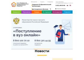 Spcpu.ru thumbnail