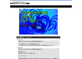Spearfishing.jp thumbnail