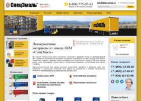 Spec-emal.ru thumbnail