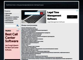 Spec-kniga.ru thumbnail
