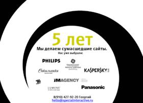 Specialinteractive.ru thumbnail
