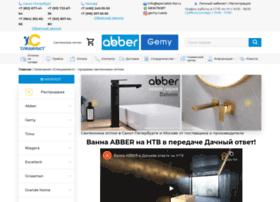 Specialist-ltd.ru thumbnail