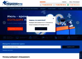 Specialist.ru thumbnail