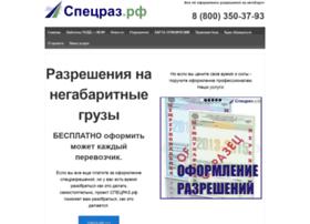 Specraz.info thumbnail