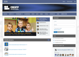 Spectr39s.ru thumbnail