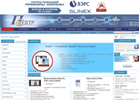 Spectrsb.ru thumbnail