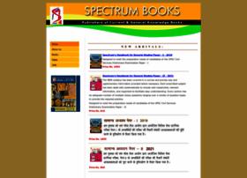 Spectrumbooks.in thumbnail