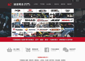 Speed-concept.com.tw thumbnail