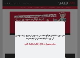 Speed-vpn6.xyz thumbnail