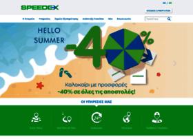 Speedex.gr thumbnail