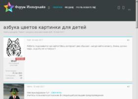 Speedsell.ru thumbnail