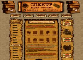 Spektrdp.ru thumbnail