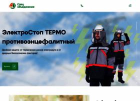 Spets.ru thumbnail