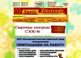 Spetselectrode.ru thumbnail