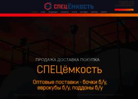 Spetsemkost.ru thumbnail