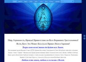 Sphinx-oto.ru thumbnail
