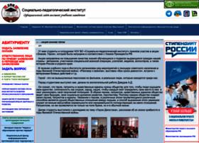 Spi-vuz.ru thumbnail