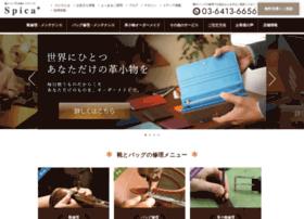 Spica-inc.jp thumbnail