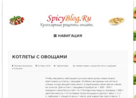 Spicyblog.ru thumbnail
