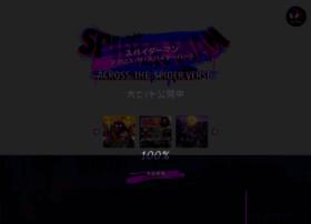 Spider-verse.jp thumbnail