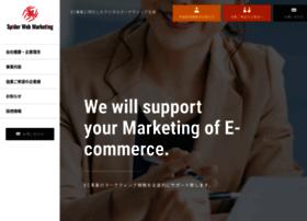 Spider-webmarketing.co.jp thumbnail