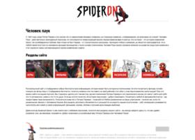 Spideron.ru thumbnail