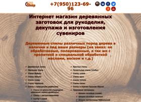 Spilshop.ru thumbnail