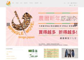 Spingle.com.hk thumbnail