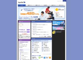 Spinnet.jp thumbnail