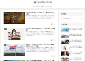 Spintheearth.net thumbnail