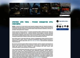Spintires2.ru thumbnail