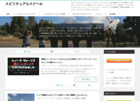 Spiritualschool.jp thumbnail