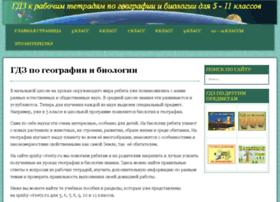 Spishy-otvety.ru thumbnail
