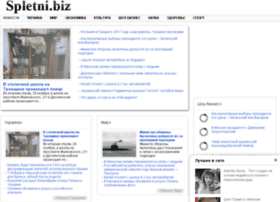 Spletni.biz thumbnail