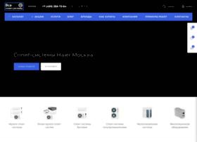 Split-sistemy.ru thumbnail