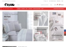 Splu.com.ua thumbnail