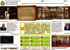 Spmi.edu.ru thumbnail