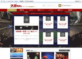 Spocafe.jp thumbnail
