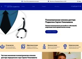 Spodvigin.ru thumbnail