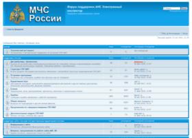 Spoiap.igps.ru thumbnail