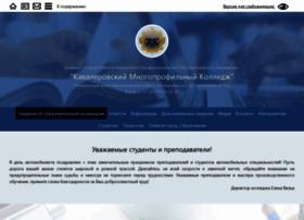 Spokmk.ru thumbnail