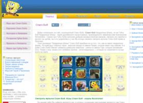 Sponge-bob.com.ua thumbnail