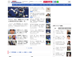 Sponichi.co.jp thumbnail