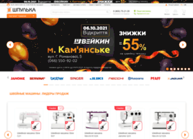 Spool.com.ua thumbnail