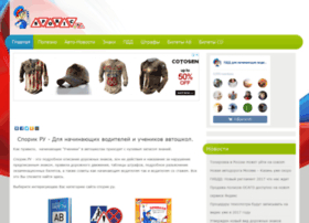 Sporic.ru thumbnail